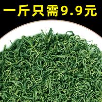绿茶2020新茶叶散装茶叶高山云雾茶棋牌室大排档用茶9.9元一斤