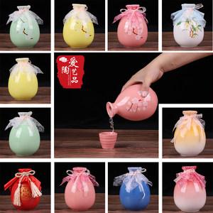 1斤装酒瓶陶瓷家用创意桃花酒壶
