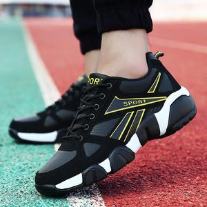 板鞋运动鞋休闲韩版旅游潮鞋秋季波鞋防水青少年中学生<span class=H>男鞋</span>女跑步