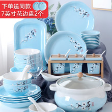 Bowl and Dish Set Household Simple Creative Bone Porcelain Plate Ceramic Dining Bowl, Soup Plate, Chopsticks and Spoons Combination Japanese Tableware