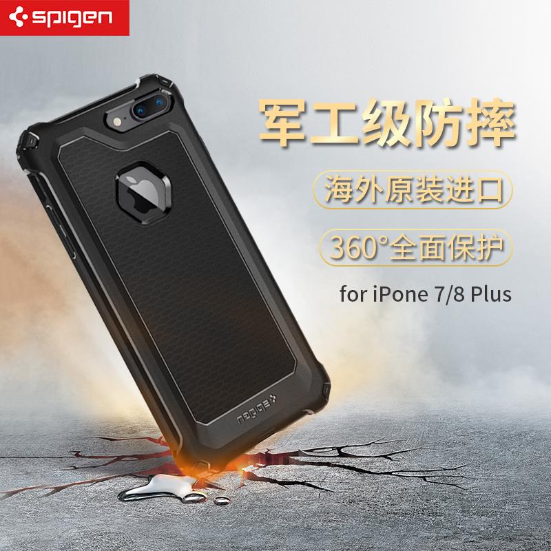Spigen蘋果8plus手機殼防摔矽膠 保護套iphone7 8plus全包殼男