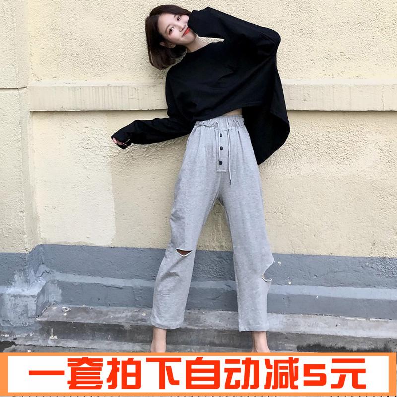 2018秋季女装套装韩版不规则长袖上衣+破洞抽绳哈伦裤休闲两件套