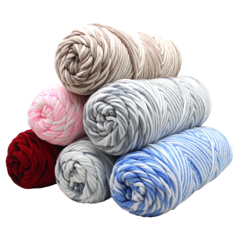 手工diy编织送男友女自织围巾毛线团柔软粗线球情人牛奶棉材料包