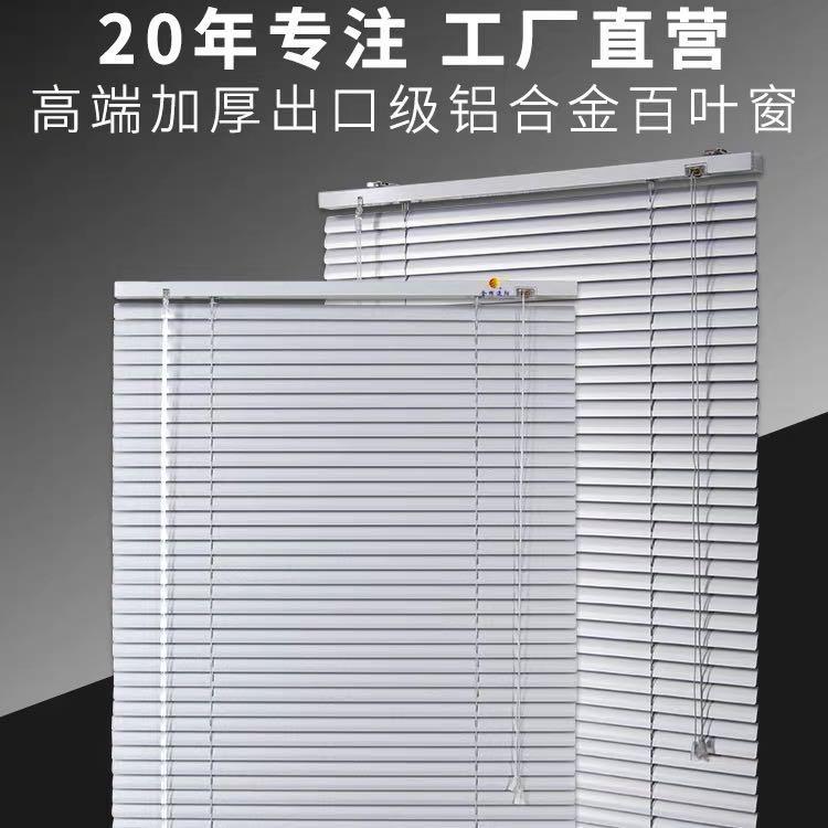 Aluminum alloy shutter curtain roller shutter shading office kitchen toilet hand lift Shenzhen door-to-door installation