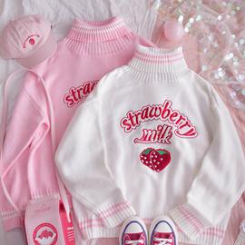 下森家 高领毛衣少女宽松ins潮学生韩国学院风草莓粉色软妹毛线衫