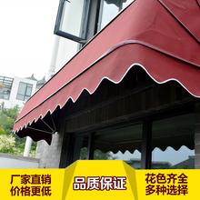 法式雨棚半圆西瓜棚阳台窗户遮阳棚门头折叠篷球形装饰棚定做