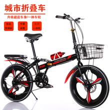 折叠自行车超轻便携单速变速年男女式学生成年人20寸减震碟刹单车