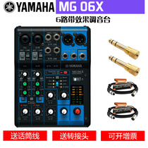 YAMAHA Yamaha MG06X Small analog 6-way mixer with effect device
