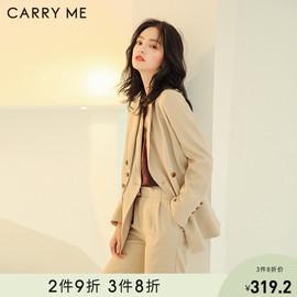 CARRY ME/嘉蜜时尚韩版百搭西装外套女长袖宽松外套女20年春新款