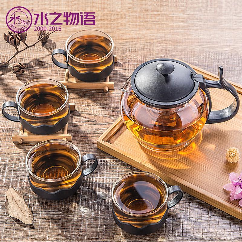 水之物語 耐熱玻璃過濾茶壺 不鏽鋼耐高溫泡茶壺衝花茶器茶具套裝