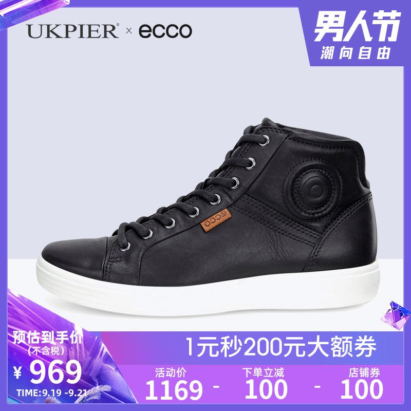 ECCO爱步男鞋2019秋季款舒适透气高帮休闲板鞋 柔酷7号430024现货