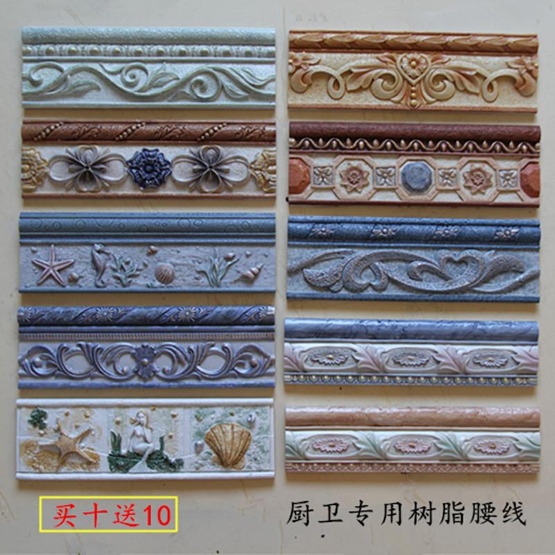 Талия в стиле европейского стиля копия Древняя декоративная кухонная ванная комната поддерживающий Стеновая плитка 300 строк полосатый лейтмотив товар в наличии