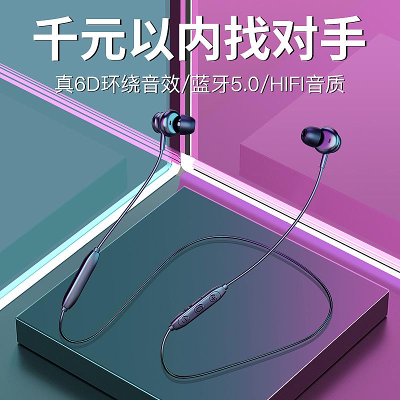 兰士顿 L33无线运动蓝牙耳机跑步入耳式苹果双耳颈挂脖式磁吸耳塞