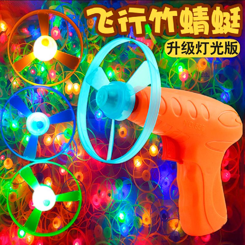 Gun flying luminous bamboo dragonfly flying fairy luminous outdoor toy flying saucer flywheel Frisbee childrens fun