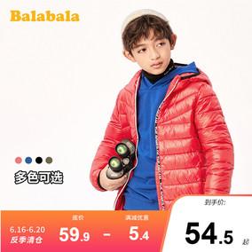 巴拉巴拉童装儿童男童秋冬韩版棉服