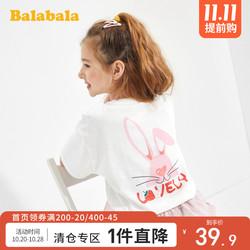 巴拉巴拉儿童t恤女童短袖2020新款夏装大童打底衫纯棉印花甜美潮