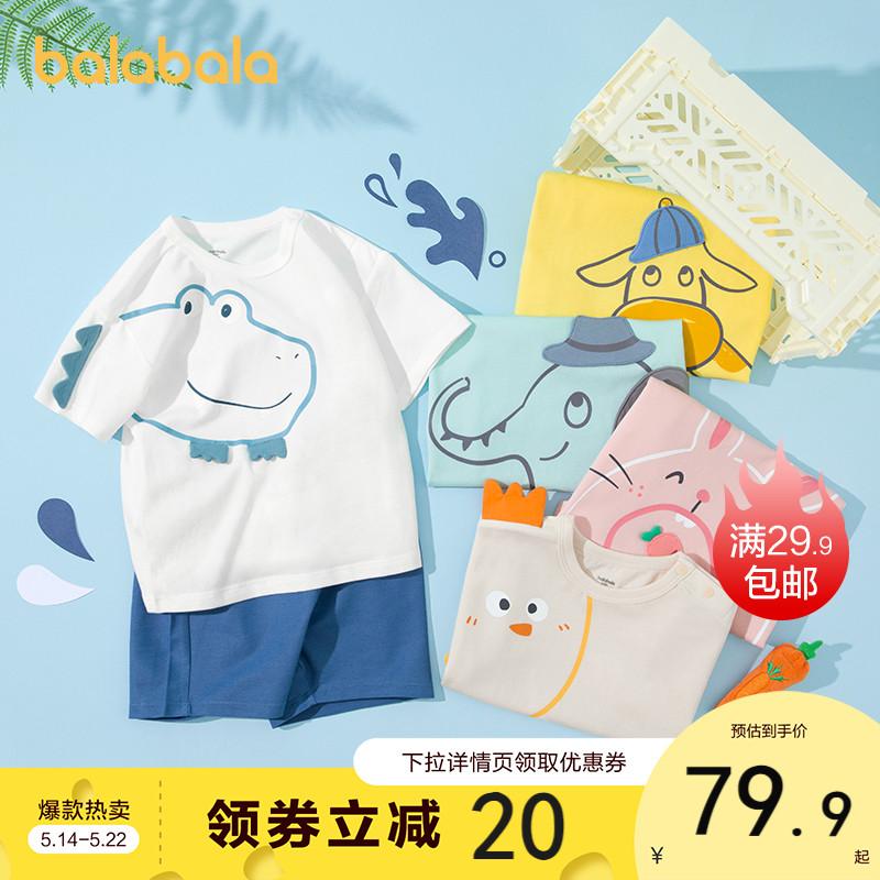 巴拉巴拉婴儿短袖套装男宝宝夏装女童装洋气儿童衣服2021新款萌趣