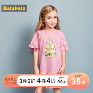 巴拉巴拉亚博亚博体育app在哪下载app在哪下载--任意三数字加yabo.com直达官网公主裙女童宝宝裙子