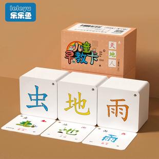 幼儿童宝宝识字卡片3000字幼儿园汉字早教启蒙玩具认字看图书神器