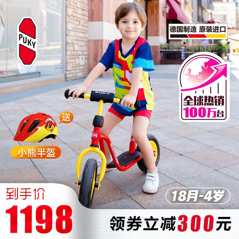 puky德国脚踏1-3-6岁宝宝车平衡车