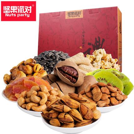 坚果派对年货团圆大礼包1295g休闲零食大礼盒10种10袋坚果炒货