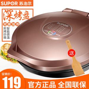 苏泊尔电饼铛新款双面加热家用煎烤饼机智能可丽饼机多功能煎烤机