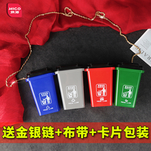 Personal Mini garbage bin, garbage sorting, oblique bag, tremble net, red lady bag of the same type can be disassembled