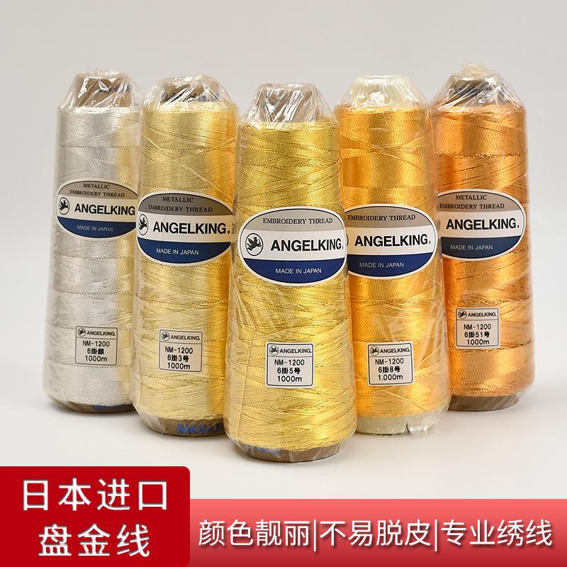 Шелковая вышивка Артикул 608848123461