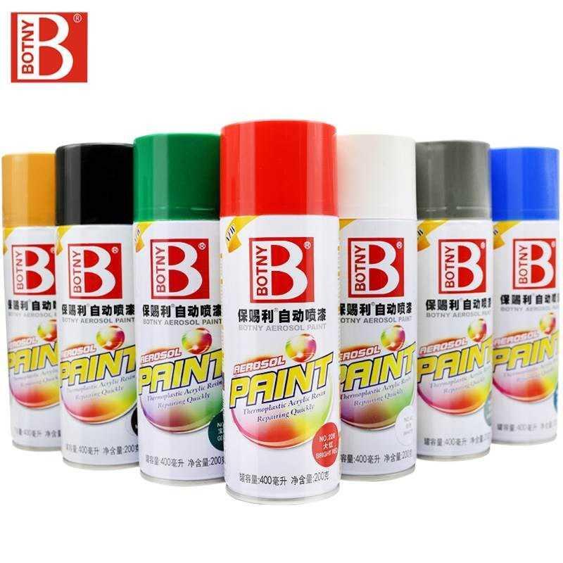 保赐利自动手摇家具罐涂鸦墙面喷漆木器清漆防锈油漆小瓶黑白红色