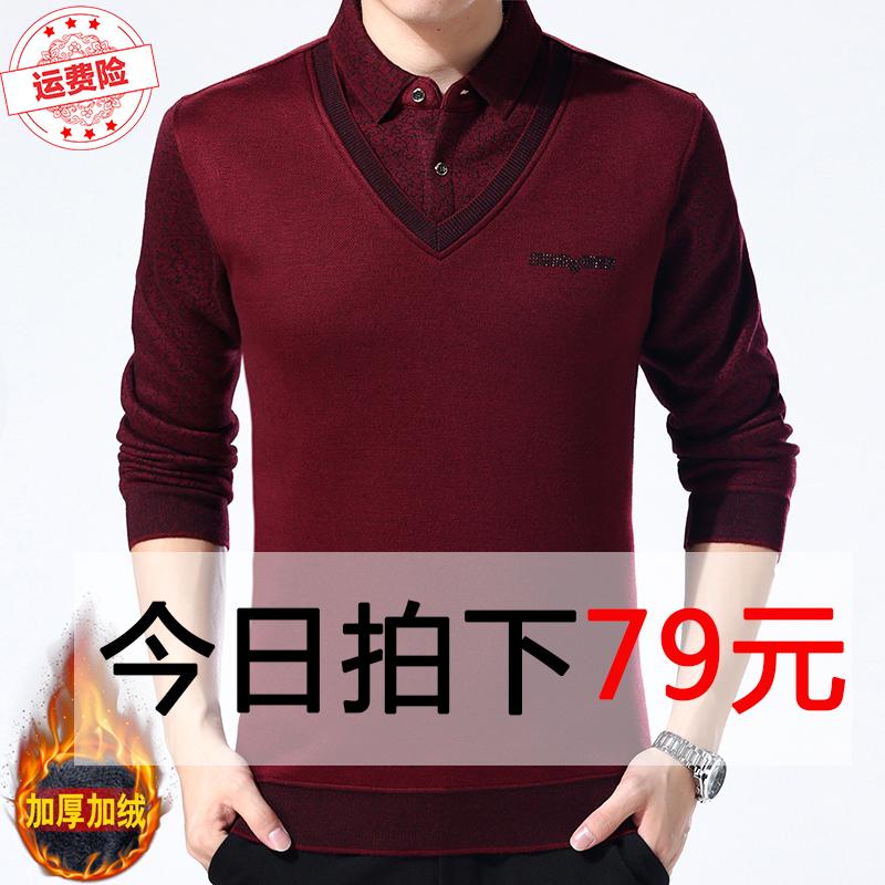 丹东福彩3d丹东全图 下载最新版本APP手机版