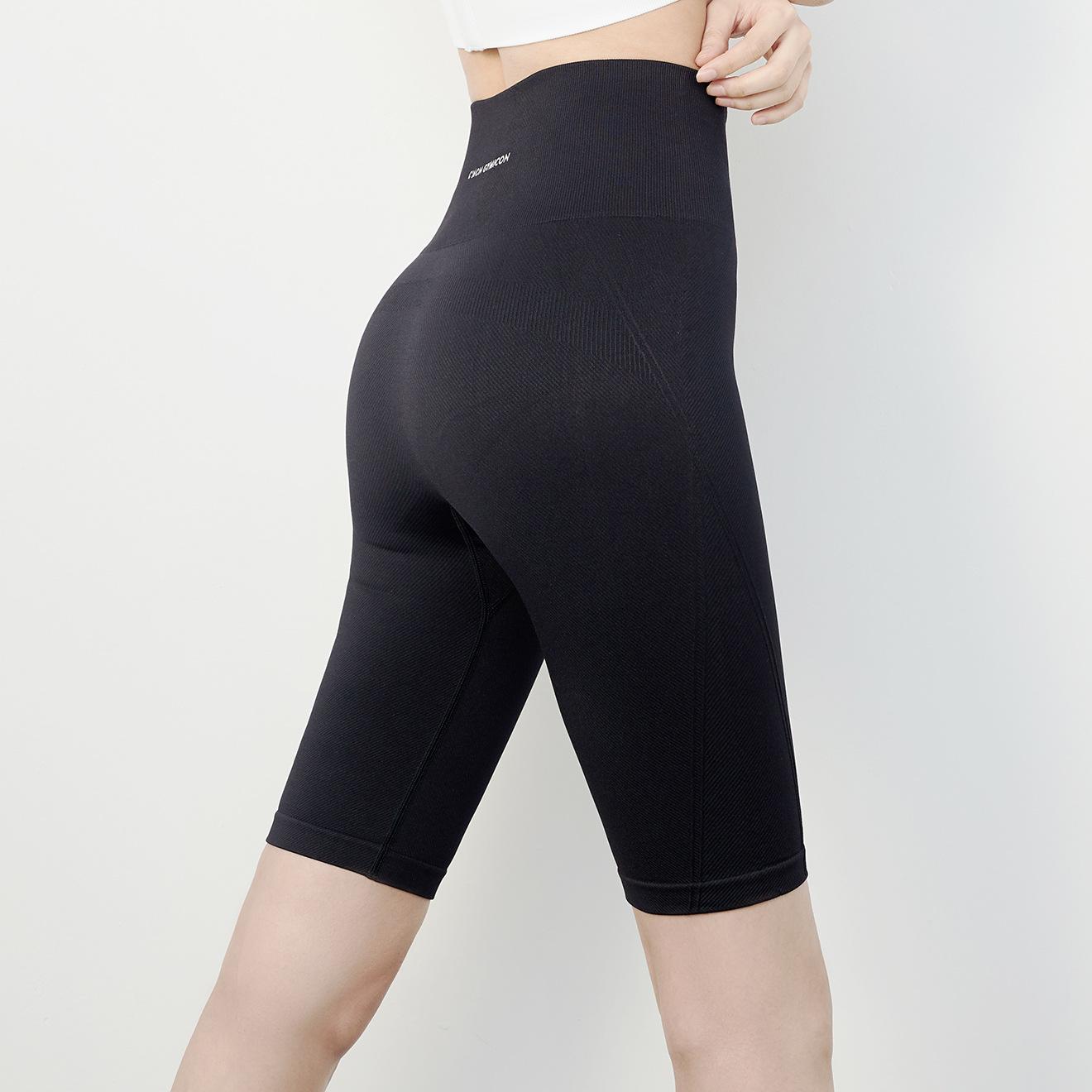 New summer Yoga Pants high waist elastic quick dry running Capris thin fitness shorts