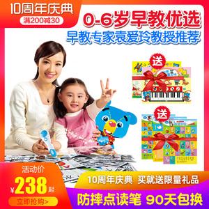 酷比熊英语点读笔0-3-6岁 婴幼儿学习机宝宝早教机儿童故事点读机