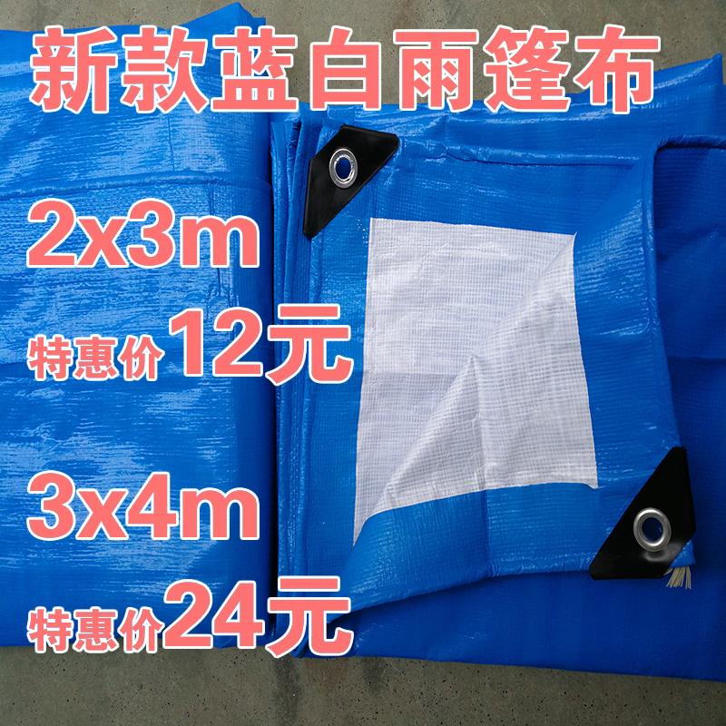 Сгущаться брезент противо-дождевой рука ткань солнцезащитный крем затенение холст пар товары трехколесный велосипед. ветер цветной барьер ткань навес соломенная крыша ткань