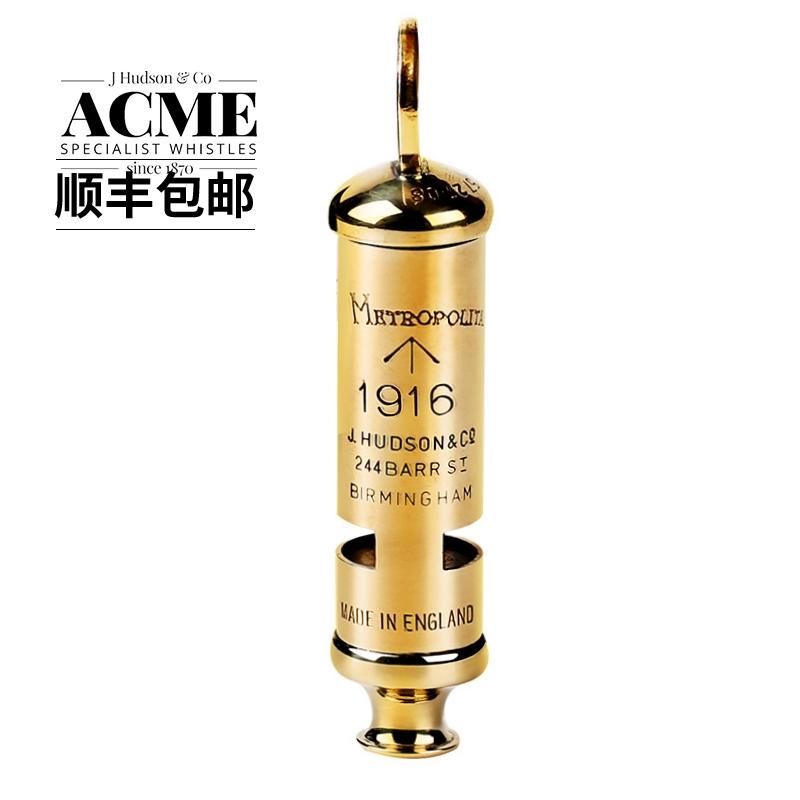 英国ACME口哨15箭头BroadArrow1916版警哨装饰品一战纪念品求生哨