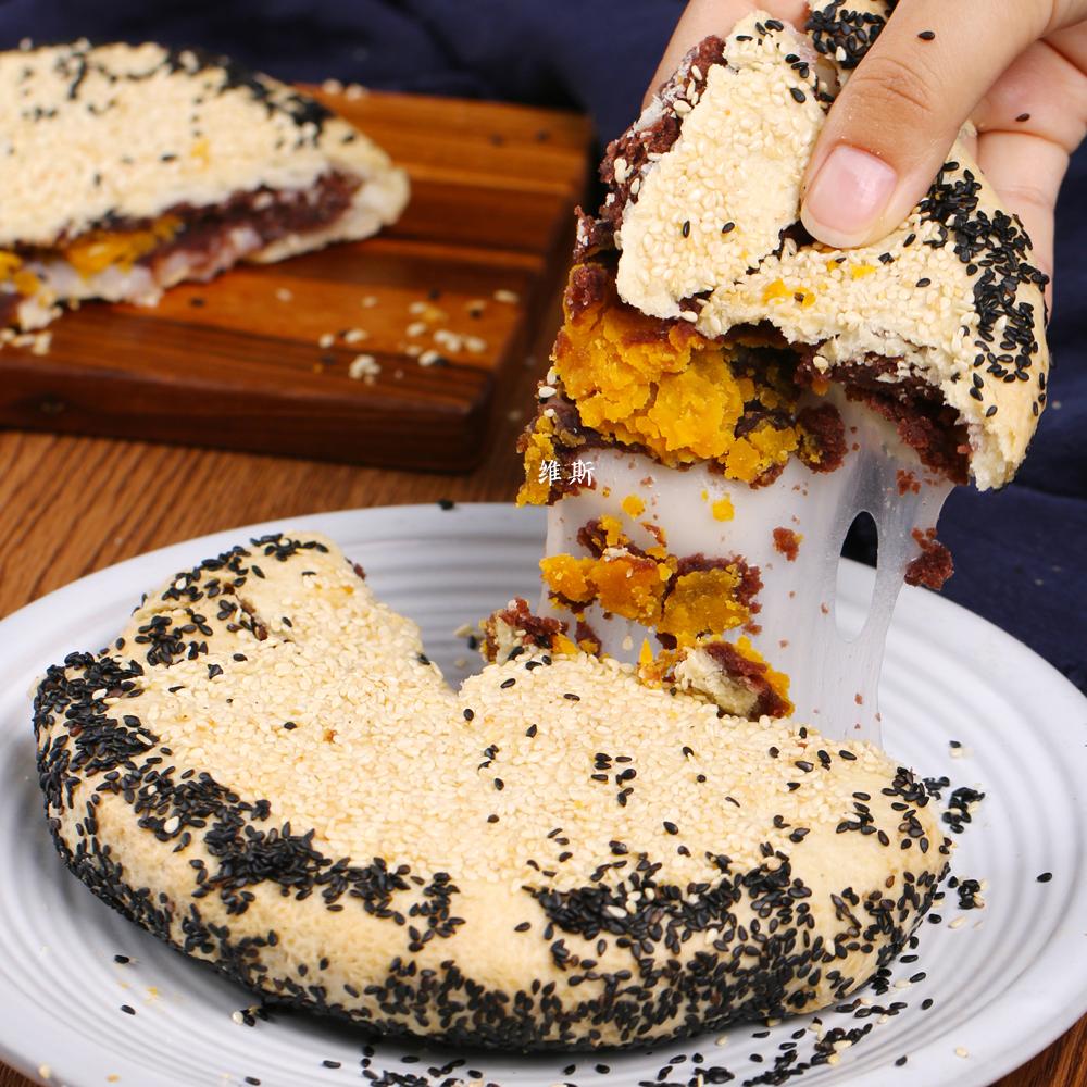 中秋传统火腿蛋黄馅酥饼豆沙大月饼热销105件限时抢购