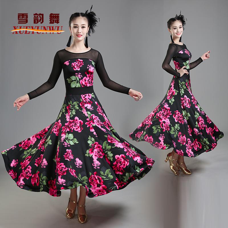 Снег юньдаа танец для взрослых гигабайт танец практика гонг одежда новый современный танец платье уолл при этом большие качели производительность одежда 066