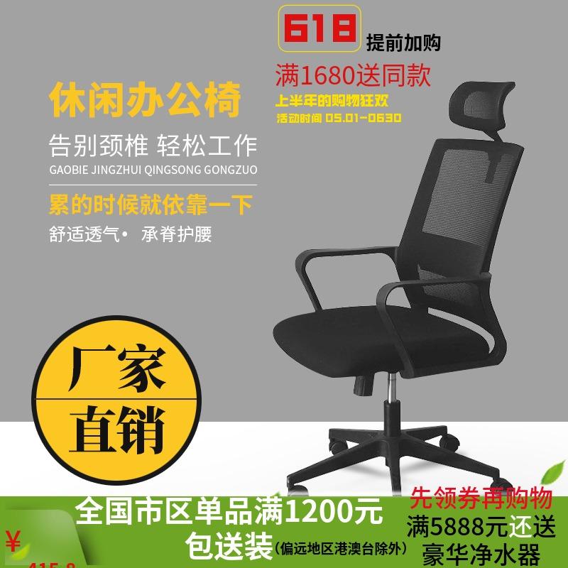 Офисные стулья / Компьютерные кресла Артикул 556900183760