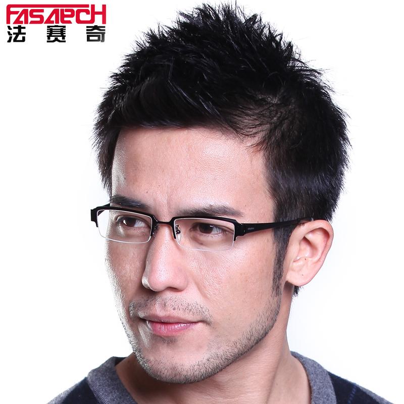 纯钛眼镜架半框大脸眼镜框成品近视眼镜男潮人眼睛框镜架配眼镜