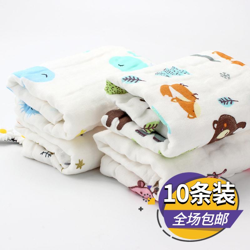 6階のガーゼの子供用タオルの綿の顔を洗う家庭用の水を吸い込む綿の小さい長方形の漫画の小さいサイズは顔を洗います柔らかいです。