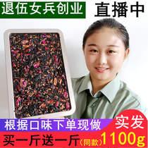 阿胶糕即食女士型纯手工非阿胶固元膏自制阿娇糕气补500g雪东e娇
