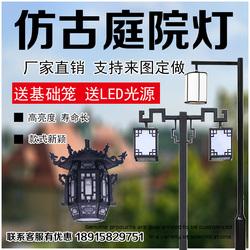 仿古新中式庭院灯 户外3米led 景观灯景区防水复古双头太阳能路灯