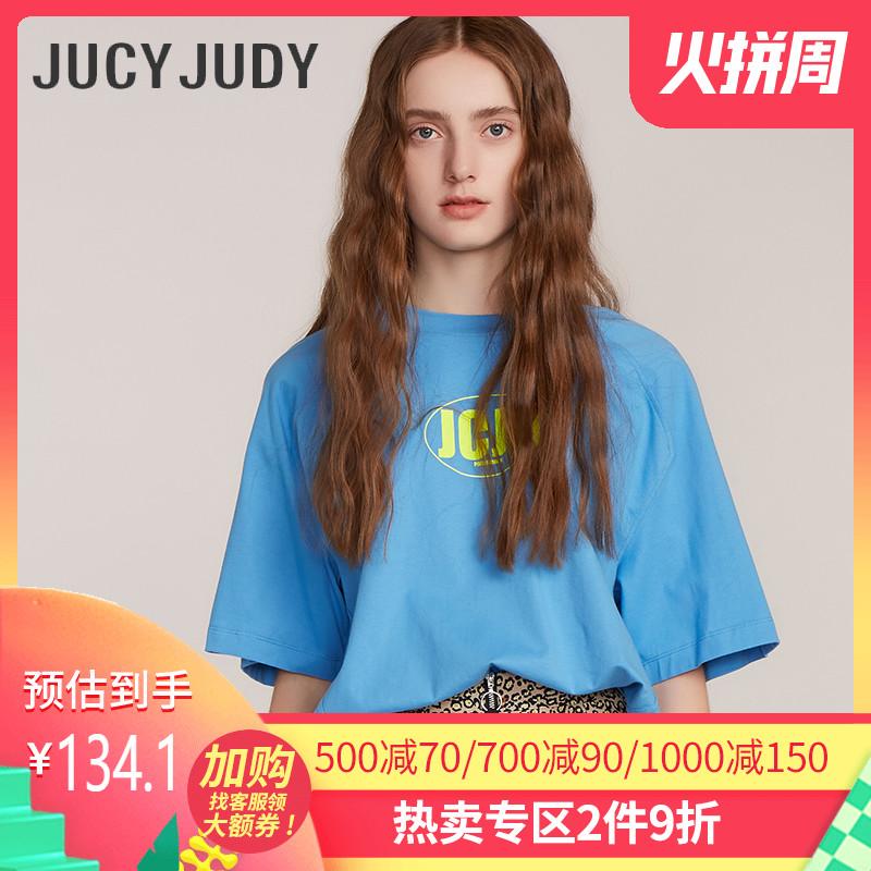 jucy judy女装2020新款潮商场t恤