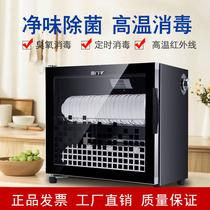 亚门子消毒柜家用小型大容量商用厨房台式立式迷你双柜门消毒碗柜