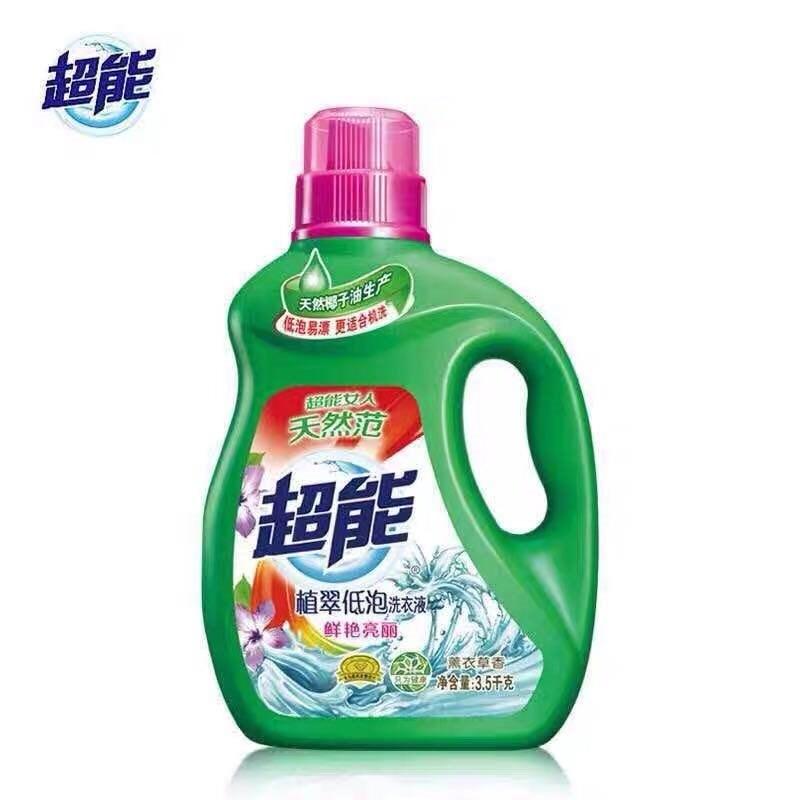 超能洗衣液4瓶28斤