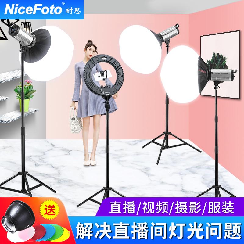 NiceFoto耐思LED1500BII摄影摄像视频补光常亮灯直播间影视灯光
