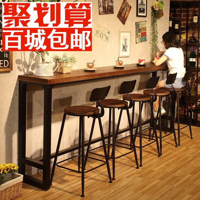 Американский железо дерево опираться на стена кофе зал вода бар бар тайвань домой полоса бар стол ходули молочный чай магазин столы и стулья