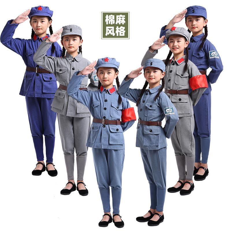 Военная униформа разных стран мира Артикул 609139571115