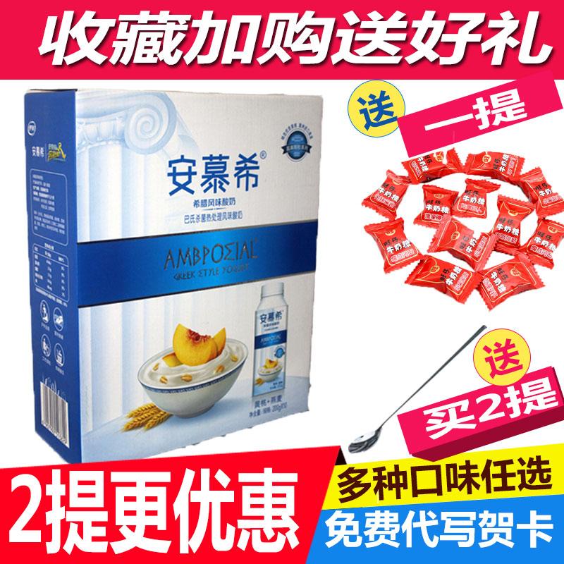 券后42.80元伊利安慕希黄桃燕麦酸奶整箱颗粒