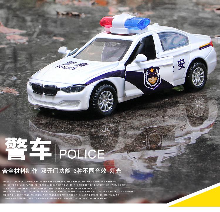 儿童仿真宝马警车合金车模型男孩宝宝迷你小汽车警察车回力玩具车