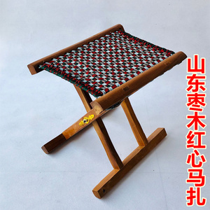 枣木红心马扎山东枣木马扎子折叠便携户外烧烤钓鱼凳子实木折叠凳